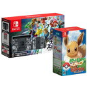「Nintendo Switch 大乱闘スマッシュブラザーズ SPECIALセット」本体 + 「ポケットモンスター Lets Go! イーブイ モンスターボール Plusセット」セット