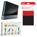 【Wiiリモコンスタンド付】任天堂 Wii本体(クロ)&Wii Fit Plus バランスWiiボード同梱版 セット【送料無料】【返品種別B】