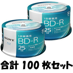 50BNR1VJPP4 ソニー 4倍速対応BD-R 50枚パック 25GB ホワイトプリンタブル【送料無料】