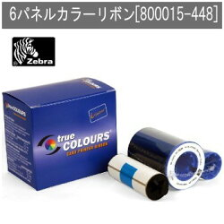 6パネルカラーリボン/YMCKOK【800015-448】