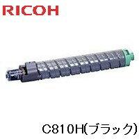 RICOH_C810H_ブラック