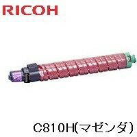 RICOH_C810H_マゼンダ