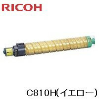 RICOH_C810H_イエロー
