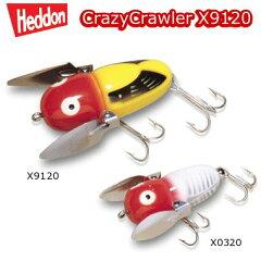 HEDDON ヘドン Crazy Crawler クレイジークローラー X9120