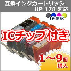 HP-178XL互換