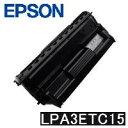 【大幅値下げ!!】エプソン(EPSON) LPA3ETC15 リサイクルトナー【1年間品質保証付き・ ...