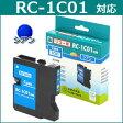 リコー(RICOH) RC-1C01 シアン 対応 ジットリサイクルインクカートリッジ