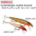 SMITHWICK スミスウィック Susp Super Rogue サスペンディングスーパーログ ASDRD
