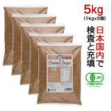 JITAコレクション 有機JAS ココナッツシュガー 低GI食品 1kg×5個(5kg)