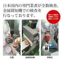 JITAコレクション有機JASココナッツシュガー低GI食品1kg(1袋)