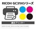 インク リコー RICOH ジット リサイクルインク カートリッジ RICOH GXカートリッジ GC31KH ブラック Lサイズ対応 【CP0807】【送料無料】 2