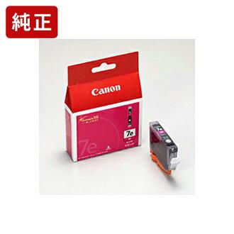 정품 캐논 BCI-7eM 마젠타 잉크 카트리지 Canon