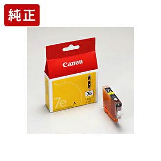 정품 캐논 BCI-7eY 노랑 잉크 카트리지 Canon