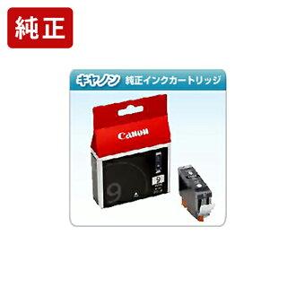 정품 캐논 BCI-9BK 검정 잉크 카트리지 Canon