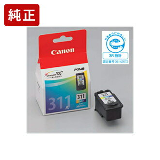 정품 캐논 BC-311 3 색 컬러 잉크 카트리지 Canon