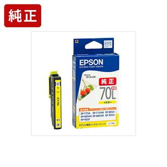 정품 엡 손 ICY70L 노랑 잉크 카트리지 (중량)