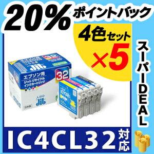 【4色×5セット】エプソンEPSONIC4CL324色セット対応ジットリサイクルインクカートリッジ【送料無料】【対象】