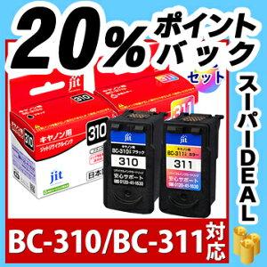 CANONBC-310/BC-311ブラック/カラー対応ジットリサイクルインクカートリッジ(キヤノン)【あす楽対応】
