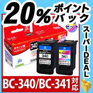 CANONBC-340XL/BC-341XLブラック/カラー対応ジットリサイクルインクカートリッジ(キヤノン)【あす楽対応】