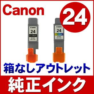 엡 손 EPSON ジットリサイクルインクカートリッジ IC35/IC32/IC21 시리즈 대 상자 없음 아울렛