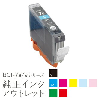 Canon Canon genuine ink case no outlet BCI-7EBK/BCI-7EC/BCI-7EM/BCI-7EY/BCI-7EPC/BCI-7EPM/BCI-9BK/BCI-321BK/BCI-321C/BCI-321M/BCI-321Y/BCI-320PGBK/BCI-326BK/BCI-326C/BCI326M/BCI-326Y/BCI-326GY/BCI-325PGBK