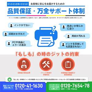 キヤノンCanonBCI-7E/6MP6色マルチパック対応ジットリサイクルインクカートリッジ【送料無料】