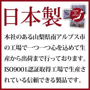 エプソンEPSONIC6CL326色セット対応ジットリサイクルインクカートリッジ【送料無料】