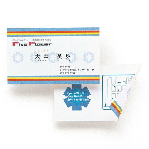 コピー用紙・印刷用紙, 名刺用紙  JP-MCMT01NSAN