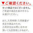 EPSON エプソン純正インク 箱なしアウトレット ICBK31【訳あり】【あす楽対象】