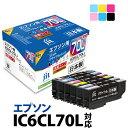 エプソン EPSON IC6CL70L(増量) 6色セット対応 ジット リサイクルインク カートリッジ【送料無料】【あす楽対応】
