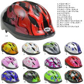 BELL ZOOM ズーム (XS/Sサイズ) / ベル 子供用ヘルメット 自転車用パーツ