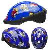 BELL ZOOM2 ズーム2 ブルートラックス ヘルメット/ ベル 自転車 子供用ヘルメット【PT_UP】