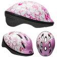 BELL ZOOM2 ズーム2 ピンクフラワー ヘルメット/ ベル 自転車 子供用ヘルメット【秋セール】