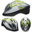 BELL ZOOM2 ズーム2 ホワイトモトゲイター ヘルメット/ ベル 自転車 子供用ヘルメット【秋セール】