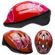 BELL ZOOM2 ズーム2 レッドバタフライ ヘルメット/ ベル 自転車 子供用ヘルメット