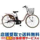 【店舗受取限定】 アシスタファイン 24インチ A4FC19...