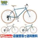 VIMBIKEビムバイク700C7段変速VIM7007-460/ダイワサイクルスポーツバイククロスバイク【大サイズ】((年内配送不可))