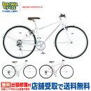 レピピアルマリオ700x32CRPP7006外装6段変速/repipiarmarioスポーツバイク【大サイズ】