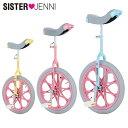 【Xmas特典付】一輪車 SISTER JENNI UC /...