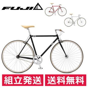 FUJISTROLLストロール700x28C2017年/フジスポーツバイククロスバイク【送料無料】