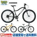 HUMMERFATBIKEHMATB266FATファットバイク26インチ/ハマーマウンテンバイク【大サイズ】((年内配送不可))