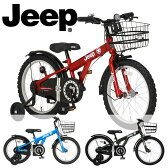 ジープ JE-18G 18インチ 2017年モデル/ JEEP 幼児用 子供用自転車【送料無料】