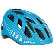 【ポイント3倍※24日14時〜28日10時まで】LAZER Motion モーション ライトブルー / レーザー スポーツヘルメット 自転車パーツ【特別企画】