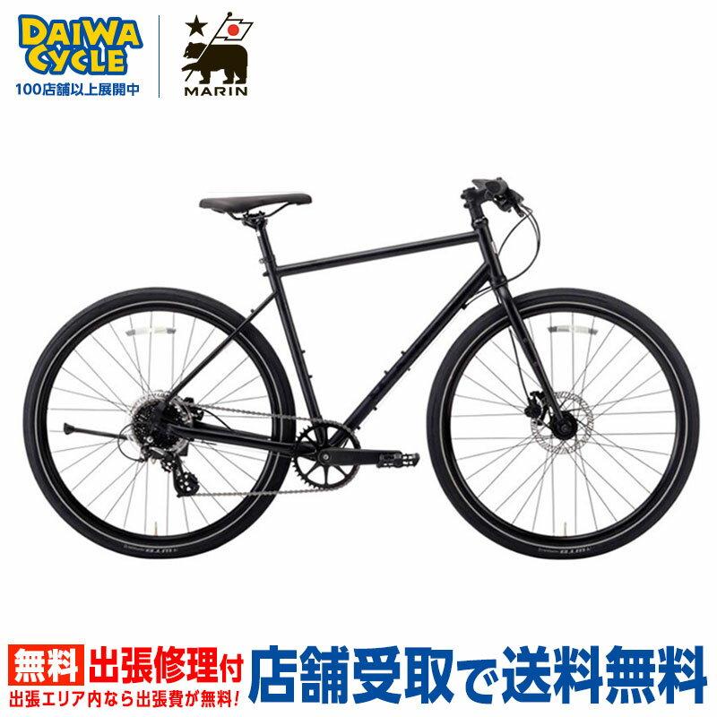 【地域限定送料無料(東京・神奈川・千葉・埼玉)】MARIN NICASIO SE MAT.BLUE 2020年 / マリン ストリートクロスバイク 2020年モデル 【大サイズ】
