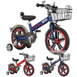 MINI KIDS BIKE 14 ミニ キッズバイク 14インチ / 子供用自転車 幼児車 【小サイズ】