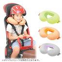 OGK NEP-001 ヘッドレスト付き子供乗せネックピロー チャイルドシート用/自転車 パーツ
