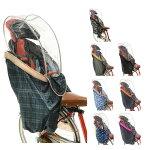 OGKRCR‐003うしろ子供のせ用やわらかレインカバー/レインカバー自転車パーツ
