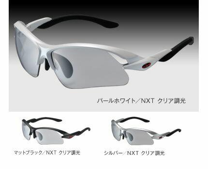 OGK MD-700 サングラス/ オージーケー 自転車 アイウェア 【送料無料】【秋セール】