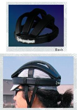 リンプロジェクト4002Casqueカスクレザーrinproject自転車ヘルメット【レビューを書いて送料無料】