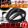 【送料無料】リンプロジェクト 4002 Casque カスク レザー rin project 自転車 ヘルメット